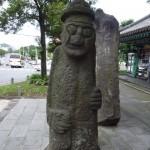 cheju volcanic statue